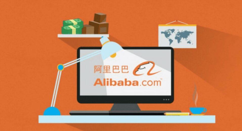 alibaba gigantes de internet Plus500