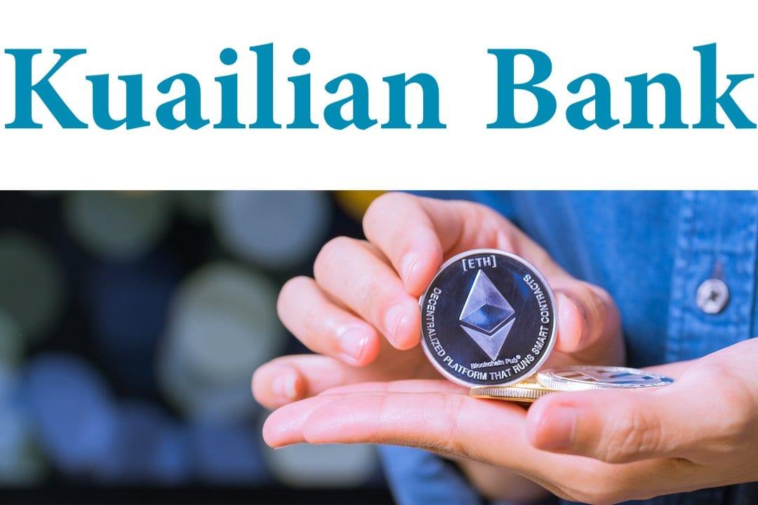 Kuailian bank, kualian, KUALIAN, Quailian